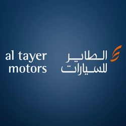 Al Tayer Mobile App Animation